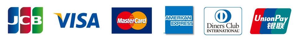 各種クレジットカード一覧