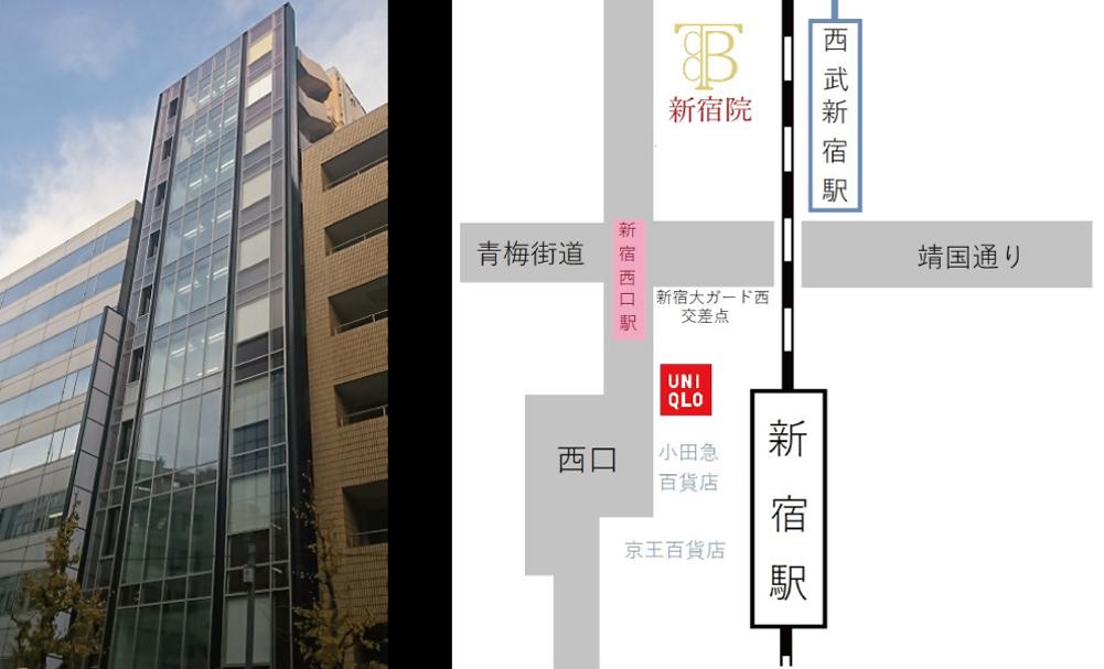 東京ビアンコ歯科/矯正歯科新宿院 アクセスマップ